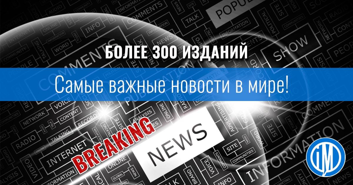 Украинский депутат вызвал скандал в ПАСЕ