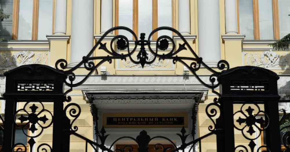 ЦБ предупредил россиян о новых схемах  обмана клиентов банков