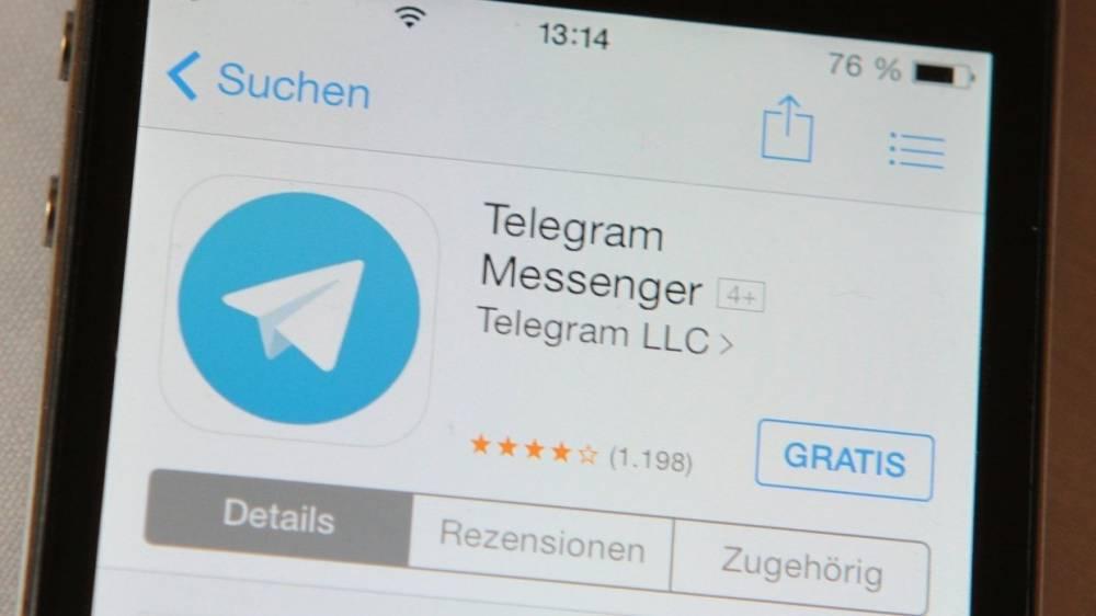 Мессенджер Telegram официально вышел на русском языке к дню рождения Павла Дурова