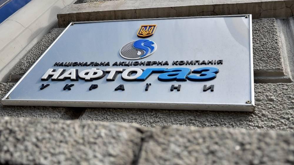 Решение Стокгольма по спору «Нафтогаза» и «Газпрома» спрогнозировали эксперты