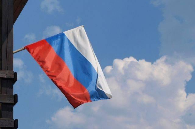 Посольство РФ в США потребовало вернуть флаги на консульские здания