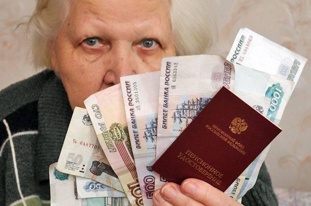 Может ли пенсионер получить льготу на земельный налог?