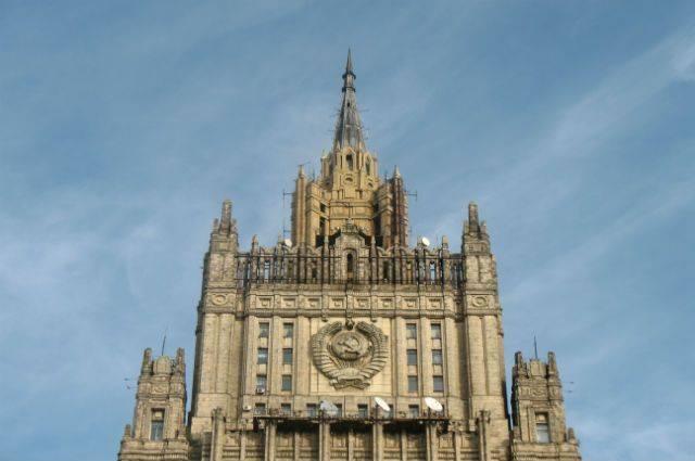 МИД РФ пообещал ответить на депортацию из Польши российского ученого