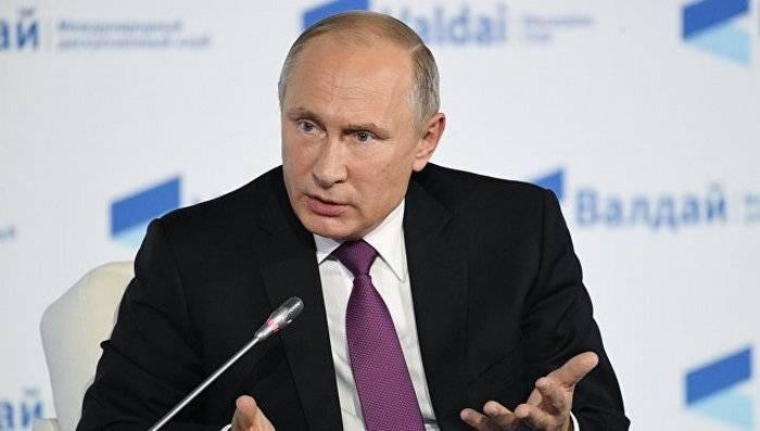Путин: Россия не допустит в Донбассе повторения событий в Сребренице