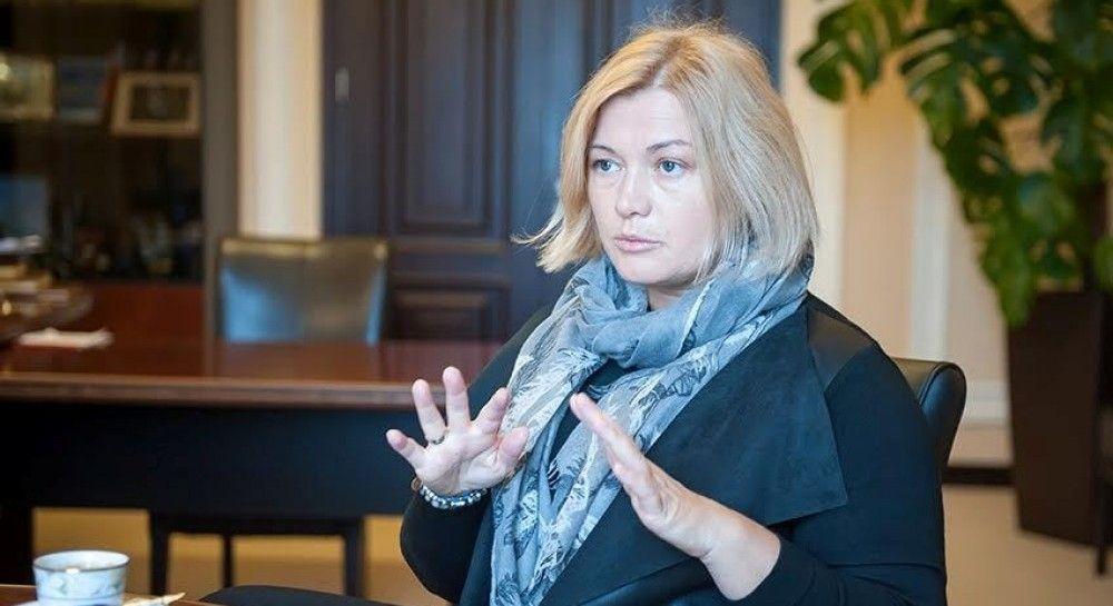 Позиция ОБСЕ не замечать российских военных в Украине блокирует процесс освобождения заложников - Геращенко