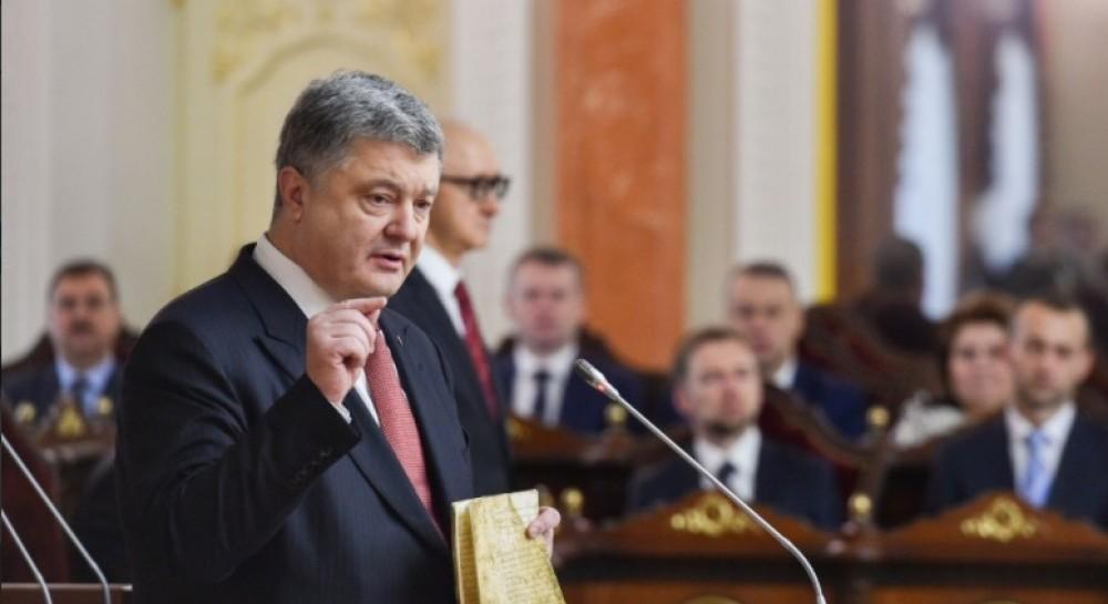 Порошенко намерен внести на рассмотрение Рады проект закона о военном суде