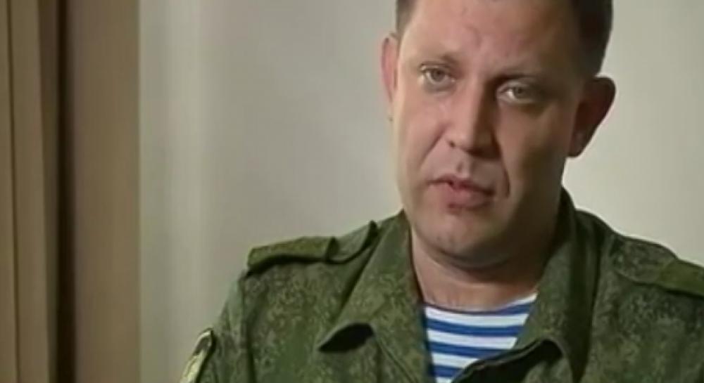 """Захарченко наградил российского генерала за """"развитие республики"""""""