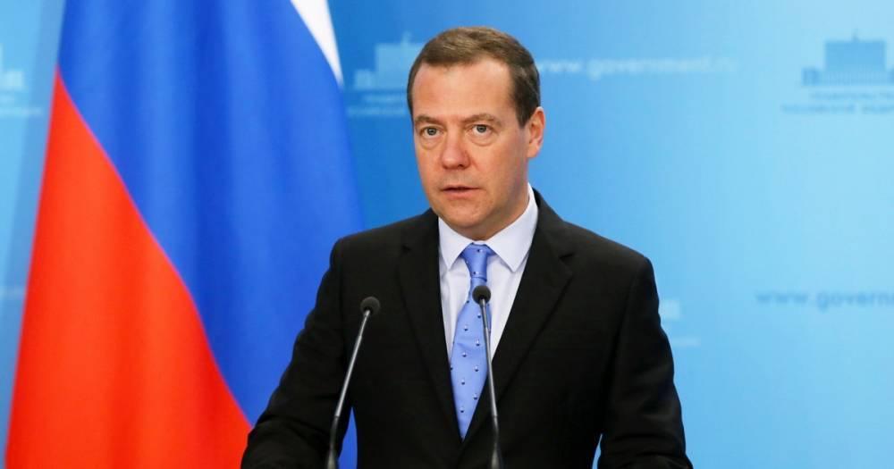 Медведев прибыл в Манилу для участия в саммитах АСЕАН и ВАС