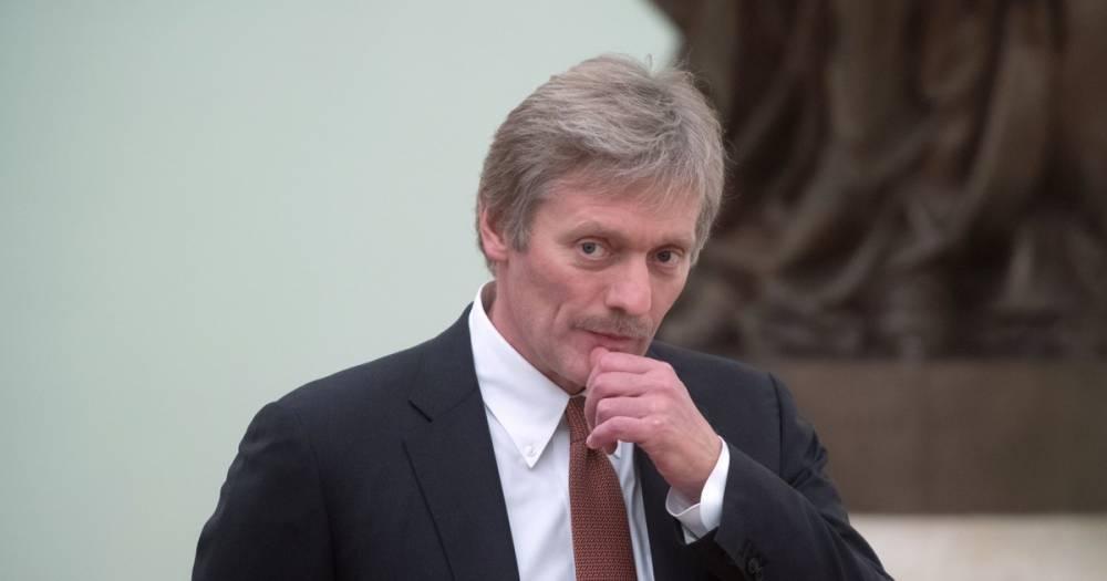 Песков: Заявление Путина и Трампа по Сирии не предполагает двойных трактовок
