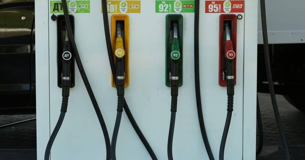 Цены на бензин в России достигли рекордного уровня