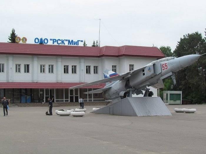 """РСК """"МиГ"""" представит линейку российских беспилотников в ближайшие два года"""