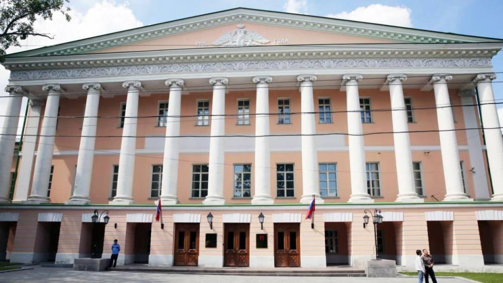 Мосгордума рассмотрит инициативу о возмещении ущерба от «телефонного терроризма»