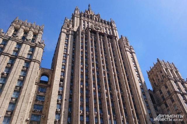 МИД РФ назвал стиранием прошлого поправки к закону о ветеранах на Украине