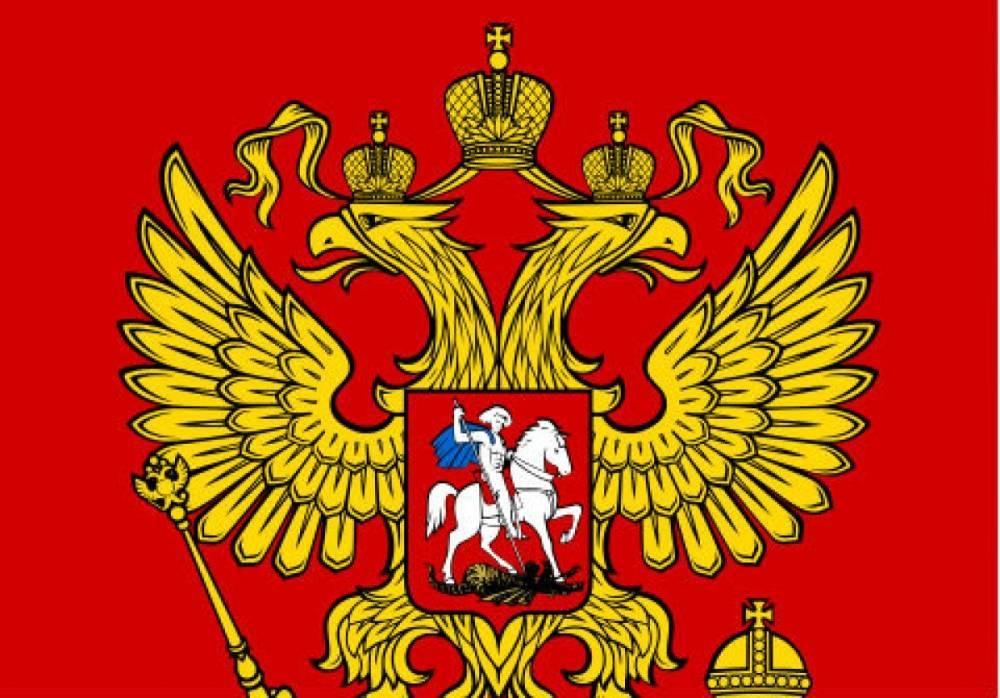 Картинки герб государств паркиной погасла