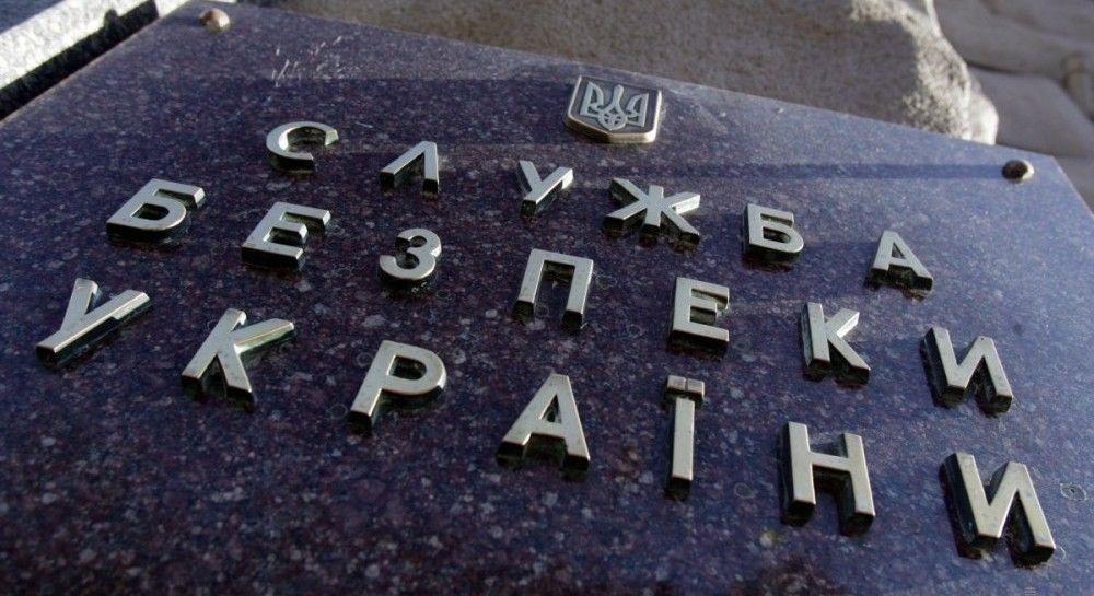 СБУ задержала организатора финансируемых россиянами псевдопротестных акций на Западе Украины