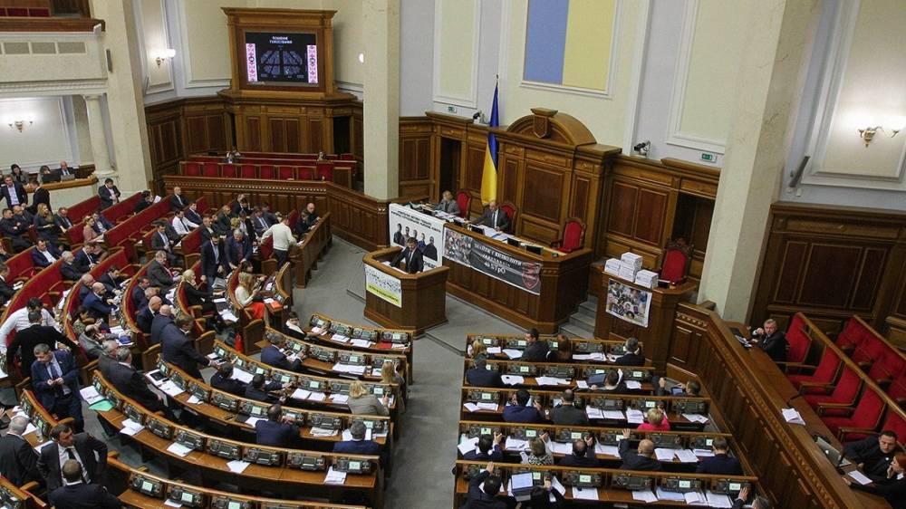 Откровенное унижение: в ЛНР отреагировали на украинский законопроект «О прощении»