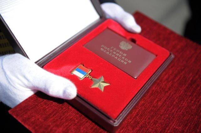 Мэр Москвы поздравил героев Отечества с праздником