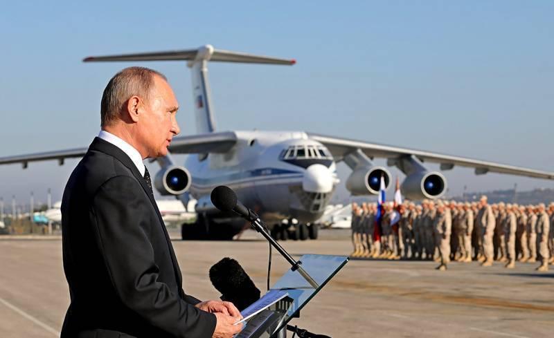 Вывод войск из Сирии: как Путин всех перехитрил