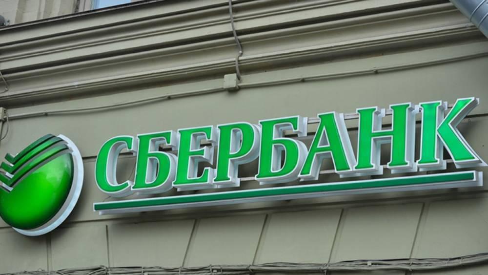 Сбербанк продал свою «дочку» на Украине