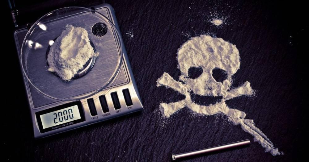 По подозрению в распространении кокаина в особо крупных размерах задержан... пенсионер