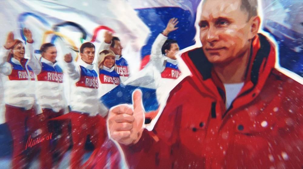 Сенатор предложил российским спортсменам выступить на Олимпиаде-2018 под флагами регионов