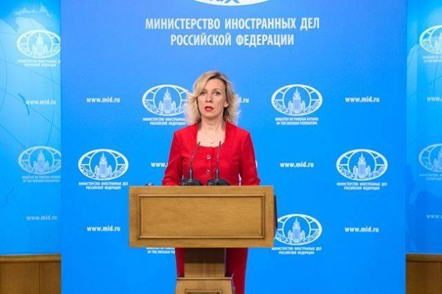 Захарова ответила главе британского МИД, сравнившему Россию со Спартой