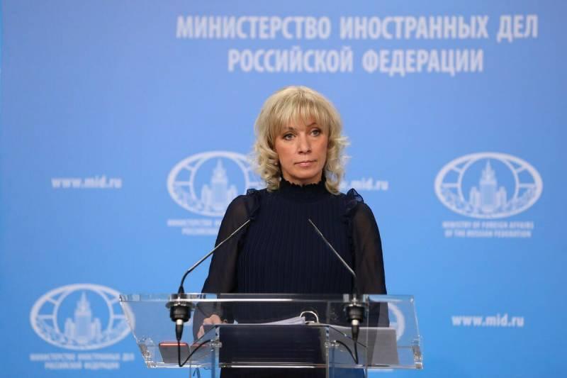 Захарова ответила Джонсону, сравнившему Россию со Спартой