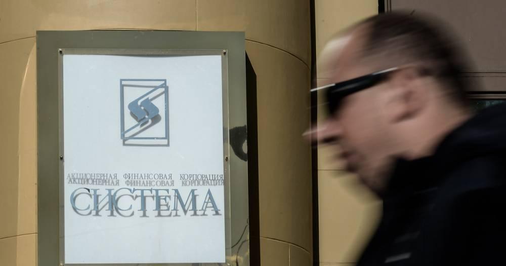 """Акции АФК """"Система"""" взлетели на 24% после заключения мира с """"Роснефтью"""""""