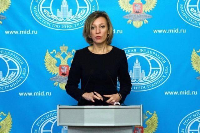 Захарова: МИД РФ не лишит аккредитации американские СМИ