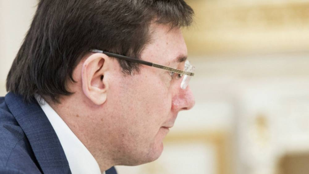 «Продолжение следует»: Луценко анонсировал новые задержания украинских политиков
