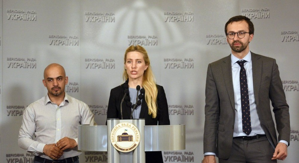 В БПП требуют объяснений от депутатов-антикоррупционеров из-за их участия в митинге Саакашвили