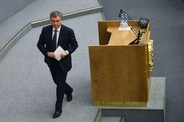 Володин: Госдума обсудит заявление в связи с решением МОК о сборной РФ