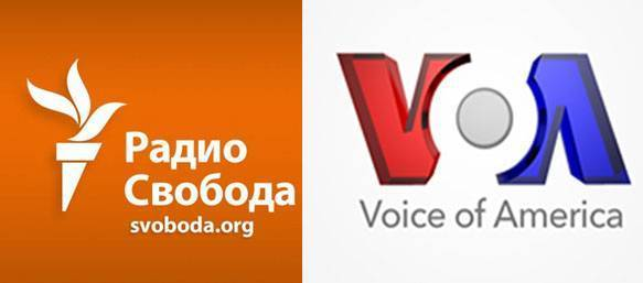 "Госдума РФ приняла решение по ""Радио Свобода"" и ""Голосу Америки"""