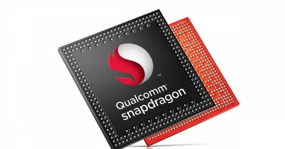 Xiaomi выпустит первый флагман с новейшим чипом Snapdragon 845