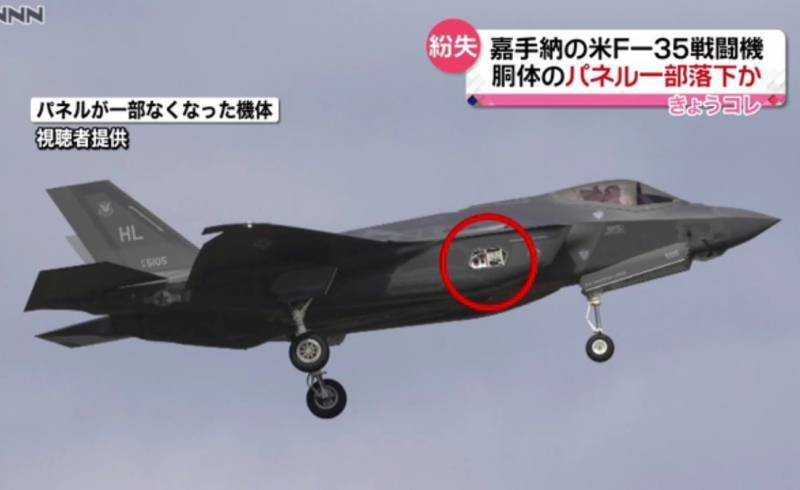 F-35 начал разваливаться в воздухе
