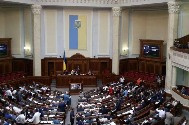 БПП потребовал, чтобы депутаты, поддержавшие Саакашвили, покинули фракцию