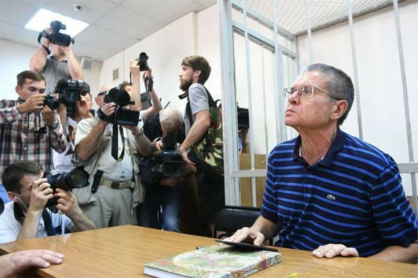 Улюкаев: Я прискорбно мало сделал для страны и людей
