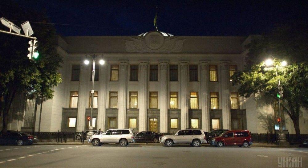Верховная Рада приняла свою смету на 2018 год