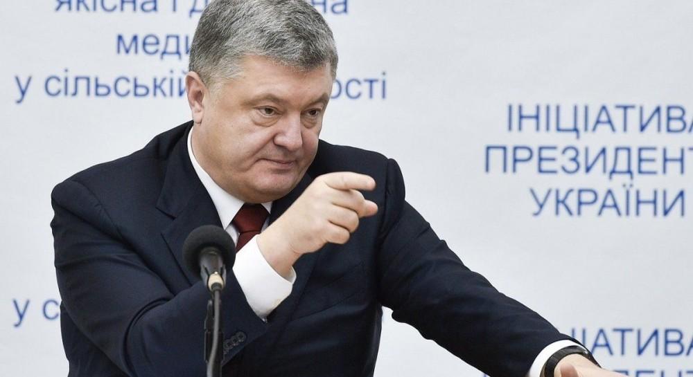 """""""Такого давно не бывало"""": Порошенко прокомментировал принятие госбюджета-2018"""