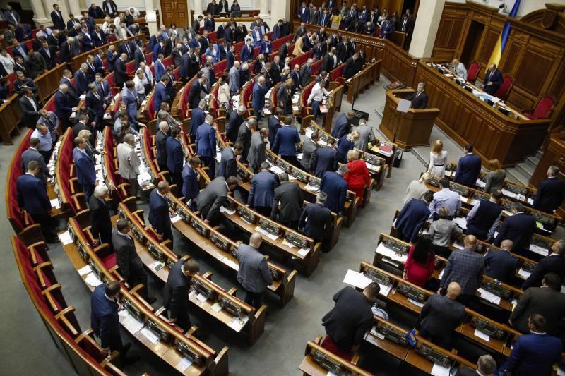 Рада одобрила госбюджет на 2018 год