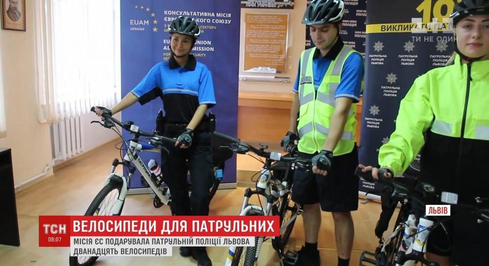 Весной днепровские патрульные пересядут на велосипеды, новые двухколесные с формой подарила миссия ЕС