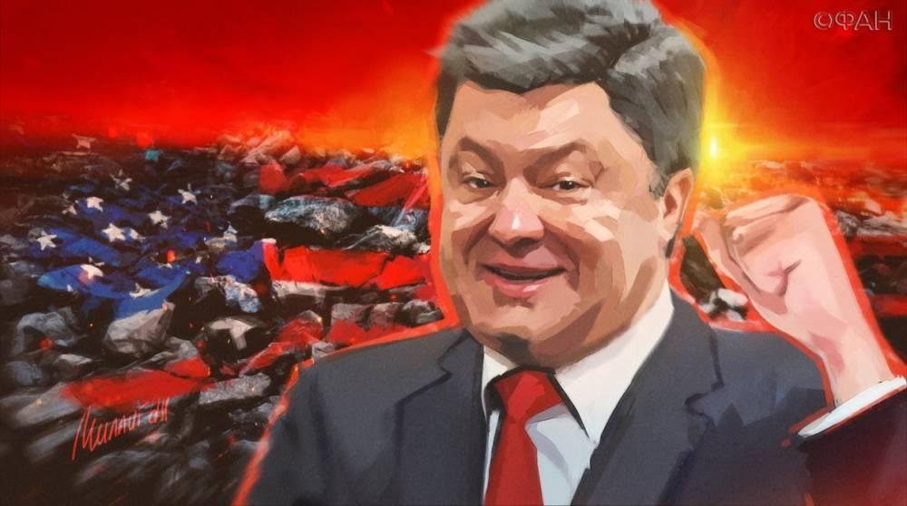 Эксперт объяснил, как США продают Украине свою дружбу