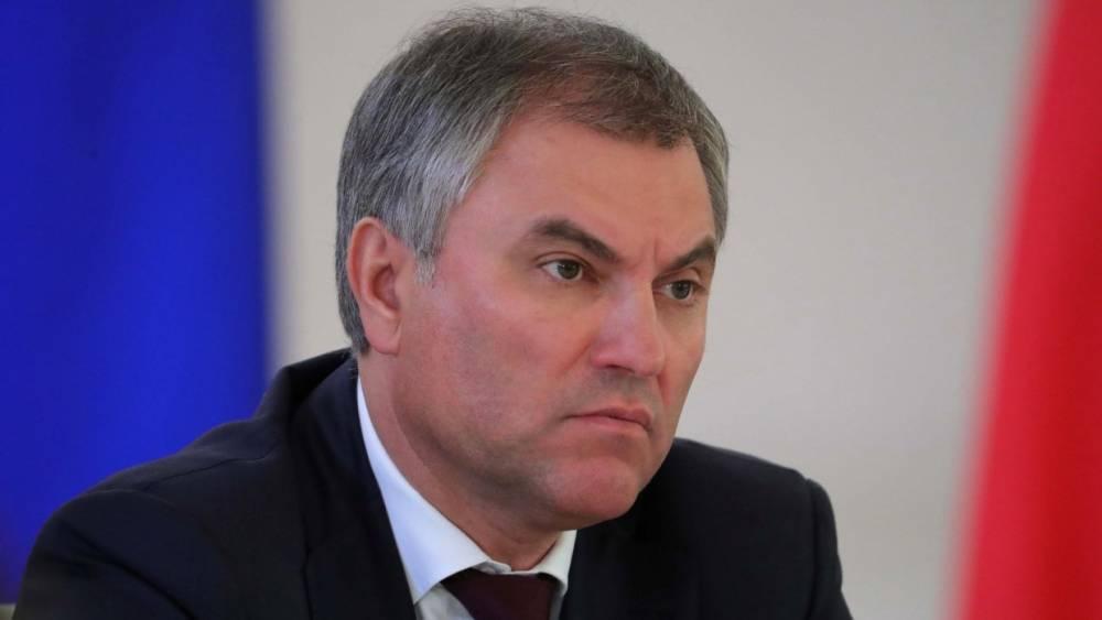 Володин: Люди ждут участия Путина в выборах 2018 года