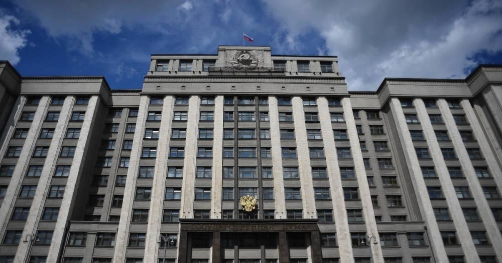 Депутаты Госдумы перестали прогуливать заседания