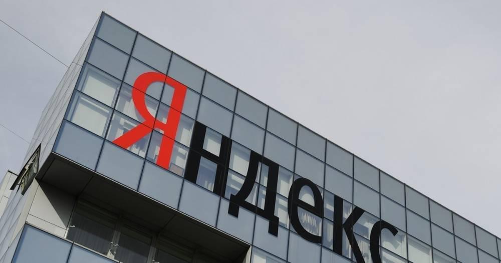 """""""Яндекс"""" планирует запустить собственный сервис для просмотра фильмов"""