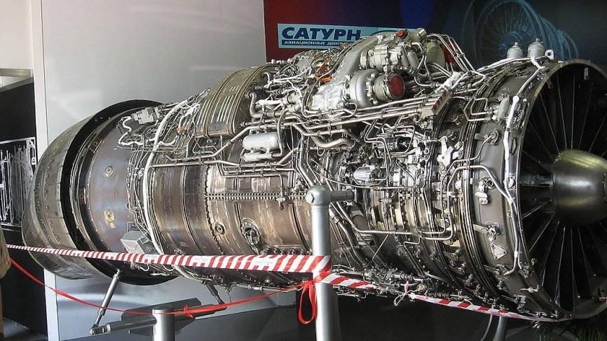 Ремонтные комплекты для украинских двигателей изготовят в Рыбинске