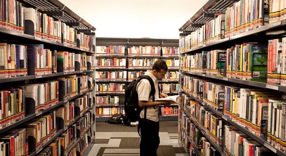 В Латвии библиотекари будут следить за читателями, которые интересуются исламом