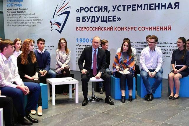 Путин встретился с победителями конкурса «Россия, устремленная в будущее»