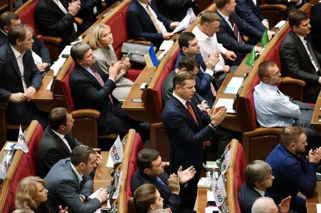Украинский парламент рассмотрит закон о реинтеграции Донбасса 16 января