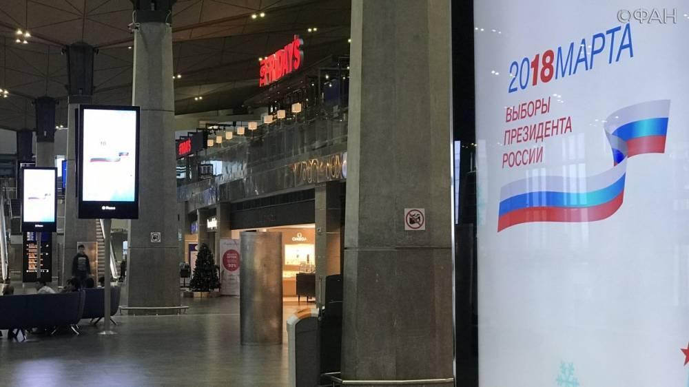 Выборы-2018: в точках сборах подписей за Путина выстроились очереди